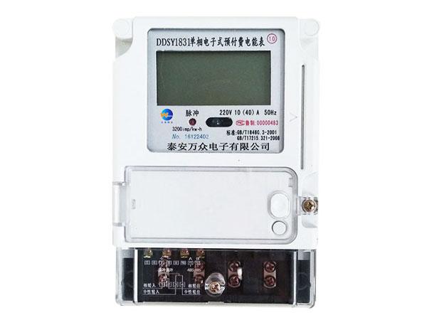 IC卡单相贝斯特全球最奢华(阶梯电价型)