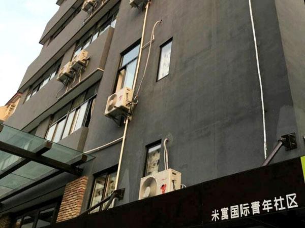 上海米寓国际青年社区